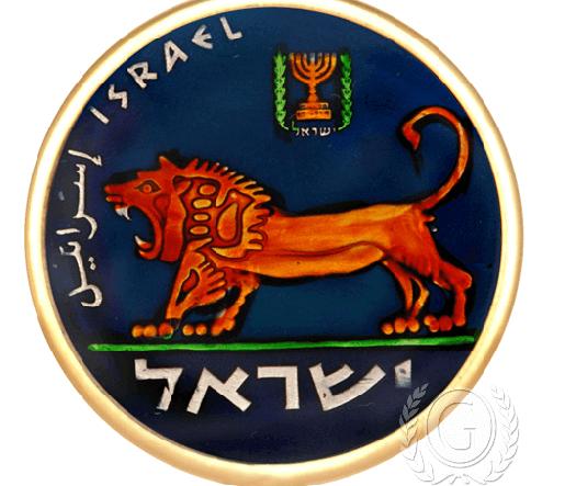 Everard's-Cufflinks-Coins-Israel